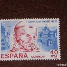 Sellos: NUEVO - EDIFIL 2775 SIN FIJASELLOS - SPAIN 1984 MNH - AMERICA ESPAÑA /M. Lote 157120549