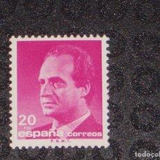 Sellos: NUEVO - EDIFIL 2878 SIN FIJASELLOS - SPAIN 1987 MNH - JUAN CARLOS I /M. Lote 73594779
