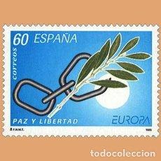 Sellos: NUEVO - EDIFIL 3361 SIN FIJASELLOS - SPAIN 1995 MNH - EUROPA /M. Lote 187218565