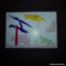 Sellos: ESPAÑA 1990 EDIFIL 3075. Lote 73725339