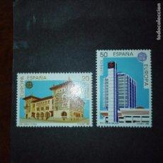 Sellos: ESPAÑA 1990 EDIFIL 3058 AL 3059. Lote 73725211