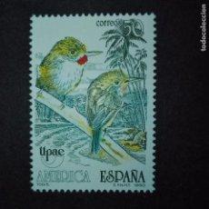 Sellos: ESPAÑA 1990 EDIFIL 3083. Lote 73725435