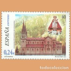 Sellos: NUEVO - EDIFIL 3814 SIN FIJASELLOS - SPAIN 2001 MNH - COVADONGA /M. Lote 277438618