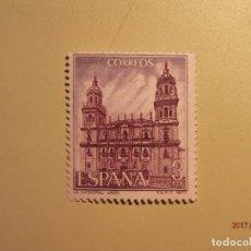 Sellos: ESPAÑA -1977 - CATEDRAL DE JAEN - EDIFIL 2419 - NUEVO. Lote 73853167