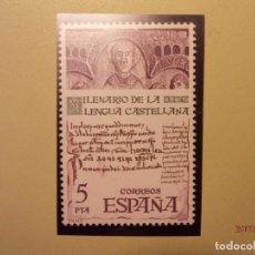 Sellos: ESPAÑA -1977 - MILENARIO LENGUA CASTELLANA - EDIFIL 2428 - SAN MILLAN DE LA COGOLLA - NUEVO. Lote 73853323