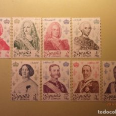 Sellos: ESPAÑA - 1978 - REYES DE ESPAÑA. CASA DE BORBÓN - EDIFIL 2496 A 2505. Lote 73853603