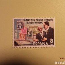 Sellos: ESPAÑA -1980 - ALFONSO XIII - EDIFIL 2576. Lote 73853747