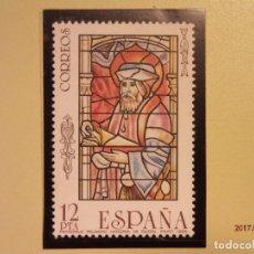 Sellos: ESPAÑA - 1985 - VIDRIERAS ARTISTICAS - EDIFIL 2816 -NUEVO. Lote 73889971