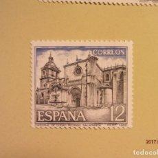 Sellos: ESPAÑA - 1986 - PAISAJES Y MONUMENTOS - CATEDRAL CIUDAD RODRIGO - EDIFIL 2836 -NUEVO. Lote 73890927