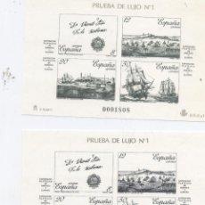 Sellos: PRUEBA OFICIAL 12/13-EXPOSICION FILATELICA DE AMERICA Y EUROPA-ESPAMER 87. Lote 73965547