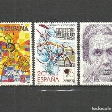 Sellos: ESPAÑA EDIFIL NUM. 3047 , 3048 Y 3049 3 SERIES COMPLETAS USADAS. Lote 73986223