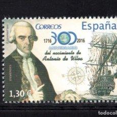 Sellos: ESPAÑA 5082** - AÑO 2016 - 3º CENTENARIO DEL NACIMIENTO DE ANTONIO DE ULLOA. Lote 114956604