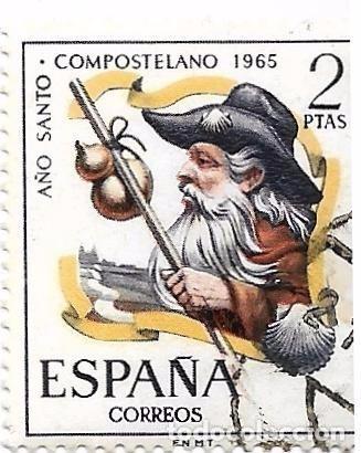 ** S281 - SELLO USADO - ESPAÑA - AÑO SANTO COMPOSTELANO 1965 (Sellos - España - Juan Carlos I - Desde 1.975 a 1.985 - Usados)