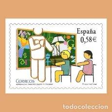 Sellos: NUEVO - EDIFIL 4308 SIN FIJASELLOS - SPAIN 2007 MNH - HOMENAJE MAESTRO /M. Lote 277437883