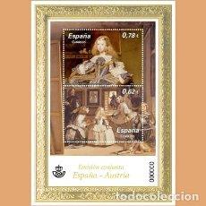 Sellos: NUEVO - EDIFIL 4519 SIN FIJASELLOS - SPAIN 2009 MNH - PINTURA /M. Lote 173024604