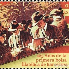 Sellos: SPAIN 2016 - 125 YEARS OF THE FIRST PHILATELIC FAIR OF BARCELONA MNH. Lote 74441783