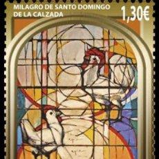 Sellos: SPAIN 2016 - TRADITIONS AND CUSTOMS - MIRACLE OF SANTO DOMINGO DE LA CALZADA MNH. Lote 74469715