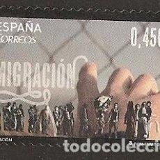 Sellos: ESPAÑA 2016. MIGRACION. EDIFIL Nº 5031. Lote 74491003
