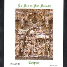 Sellos: ESPAÑA 3595** - AÑO 1998 - LA SEO DE SAN SALVADOR, ZARAGOZA. Lote 118810374