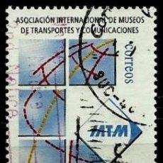 Sellos: ESPAÑA 1997- EDI 3510 (SERIE-MUSEOS DEL TRANSPORTE) USADOS. Lote 187115690