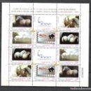 Sellos: ESPAÑA 3679/84A** - AÑO 1999 - EXPOSICION MUNDIAL DE FILATELIA ESPAÑA 2000 - CABALLOS. Lote 74789755