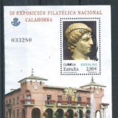 Sellos: R12/ ESPAÑA USADOS 2012, EDF. 4746, EXFILNA 2012. Lote 74900999