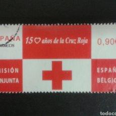 Sellos: SELLOS DE ESPAÑA. EDIFIL 4828. SERIE COMPLETA USADA. CRUZ ROJA. Lote 74915570