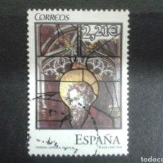 Sellos: SELLOS DE ESPAÑA. EDIFIL SH 4198. SERIE COMPLETA USADA. VIDRIERA DE LA CATEDRAL DE ÁVILA.. Lote 74915693