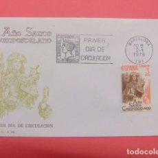 Sellos: ESPAÑA FDC 1976 AÑO SANTO COMPOSTELANO (VIRGEN PEREGRINA ) EDIFIL Nº 2306. Lote 74957703