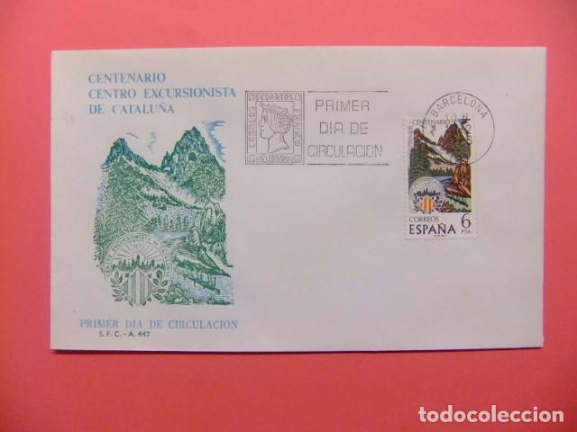 ESPAÑA ESPAGNE FDC 1976 CENTENARIO DEL CENTRO EXCURSIONISTA DE CATALUÑA EDIFIL Nº 2307 (Sellos - España - Juan Carlos I - Desde 1.975 a 1.985 - Cartas)