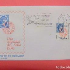 Sellos: ESPAÑA ESPAGNE FDC 1976 DIA DEL SELLO EDIFIL Nº 2318. Lote 74970603