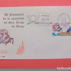 Sellos: ESPAÑA ESPAGNE FDC 1976 VII CENTENARIO DE LA APARICION DE SAN JORGE EN ALCOY - EDIFIL Nº 2315. Lote 74971987