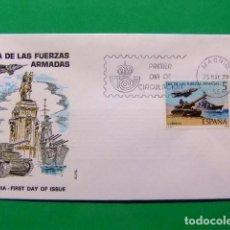 Sellos: ESPAÑA ESPAGNE FDC 1979 DIA DE LAS FUERZAS ARMADAS - EDIFIL Nº 2525 YVERT Nº 2171 VER FOTOS. Lote 74975663