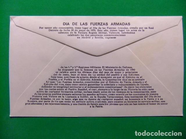 Sellos: ESPAÑA ESPAGNE FDC 1980 DIA DE LAS FUERZAS ARMADAS Edifil nº 2572 Yvert nº 2216 VER FOTOS LEER TEXTO - Foto 2 - 74978839
