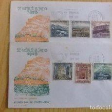 Sellos: ESPAÑA 1976 FDC SERIE TURISTICA PARADORES NACIONALES EDIFIL Nº 2334 / 2339. Lote 74983111