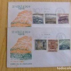 Sellos: ESPAÑA 1976 FDC SERIE TURISTICA PARADORES NACIONALES EDIFIL Nº 2334 / 2339. Lote 74983339