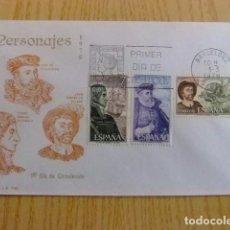 Sellos: ESPAÑA ESPAGNE FDC 1976 NAVEGANTES / NAVIGATEURS EDIFIL Nº 2308 / 2310 YV 1954/56. Lote 75065975
