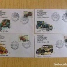 Sellos: ESPAÑA ESPAGNE FDC 1977 XII SALON DEL AUTOMOVIL AUTOMOBILES ANCIENNES EDIFIL Nº 2409 /12 YV 2048/51 . Lote 75069799