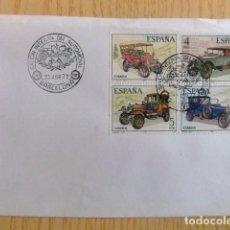 Sellos: ESPAÑA ESPAGNE FDC 1977 XII SALON DEL AUTOMOVIL AUTOMOBILES ANCIENNES EDIFIL Nº 2409 /12 YV 2048/51 . Lote 75070163