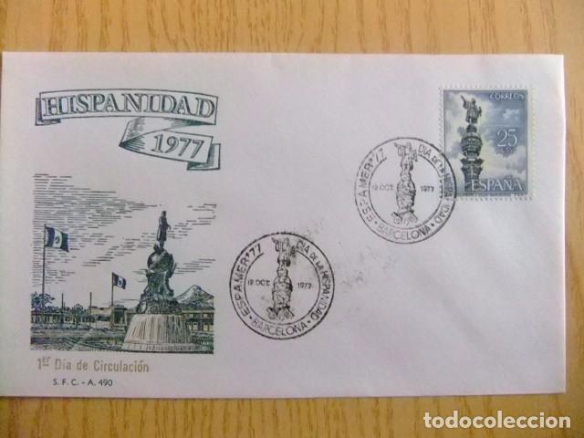 ESPAÑA ESPAGNE FDC 1977 EXPO FILATELICA / ESTATUA DE COLON EDIFIL 1643 (Sellos - España - Juan Carlos I - Desde 1.975 a 1.985 - Cartas)