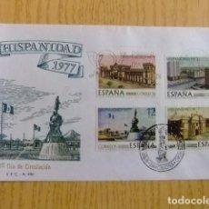 Francobolli: ESPAÑA ESPAGNE FDC 1977 GUATEMALA / EXPO FILATELICA / EDIFIL Nº 2439 / 2442 YVERT Nº 2084 / 2087. Lote 75074483