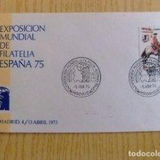 Sellos: ESPAÑA 1975 FDC EXPO. FILATELIA EN MADRID EDIFIL Nº 2238. Lote 75247843
