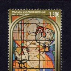 Sellos: ESPAÑA 5089** - AÑO 2016 - MILAGRO DE SANTO DOMINGO DE LA CALZADA. Lote 109723179