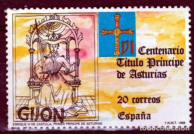 1988 CENTENARIO DE LA CREACION DEL TITULO PRINCIPE DE ASTURIAS, MATASELLO DE GIJON.*,MH (17-218) (Sellos - España - Juan Carlos I - Desde 1.986 a 1.999 - Usados)