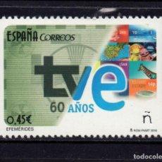 Sellos: ESPAÑA 5098** - AÑO 2016 - 60º ANIVERSARIO DE TVE. Lote 106041938