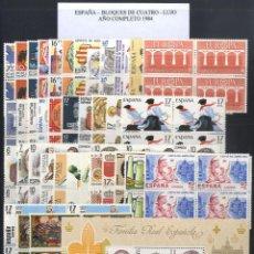Sellos: ESPAÑA. AÑO 1984 BLOQUE DE CUATRO COMPLETO**. NUEVO SIN CHARNELA. LUJO. Lote 75542395