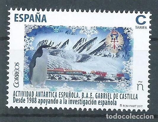 R13/ ESPAÑA NUEVOS ** , ACTIVIDAD ANTÁRTICA ESPAÑOLA, B.A.E. GABRIEL DE CASTILLA (Sellos - España - Juan Carlos I - Desde 2.000 - Nuevos)
