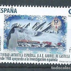 Sellos: R13/ ESPAÑA NUEVOS ** , ACTIVIDAD ANTÁRTICA ESPAÑOLA, B.A.E. GABRIEL DE CASTILLA. Lote 75595155