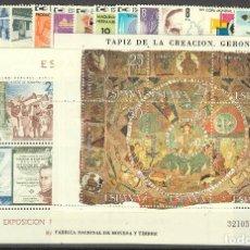 Sellos: SELLOS ESPAÑA NUEVOS AÑO COMPLETO 1980. Lote 75900547