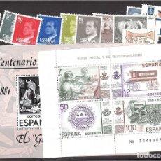 Sellos: SELLOS ESPAÑA NUEVOS AÑO COMPLETO 1981. Lote 75900647